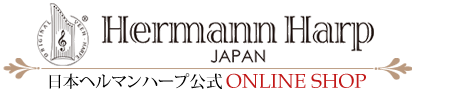 Hermann Harp JAPAN - 日本ヘルマンハープ公式ONLINE SHOP -